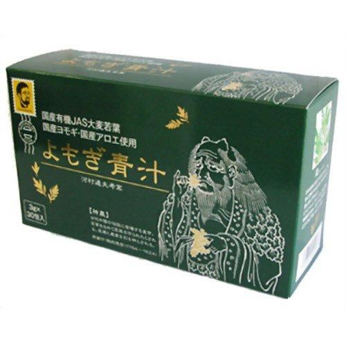 ヨネキチ よもぎ青汁 3g×30包