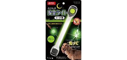 夜間の散歩に!犬に付けて安心、コンパクトな電気のおすすめを教えて -家電・ITランキング-