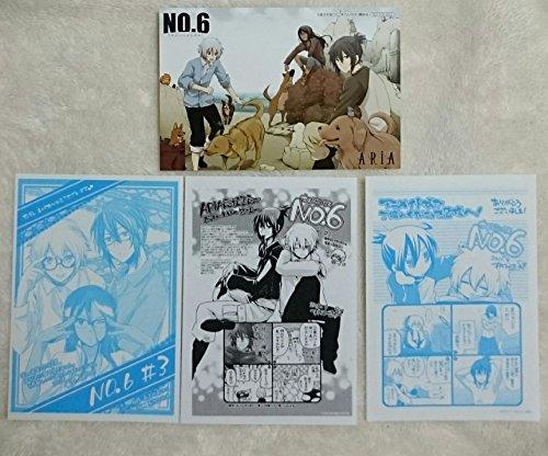 木乃ひのき No.6 特典 イラストカード ペーパー