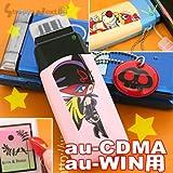 【ヤッターマン】単3電池 携帯電話充電器(ドロンジョ/CDMA)DYD01C