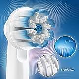 ブラウン オーラルB 電動歯ブラシ すみずみクリーンやわらか D12013TE 画像