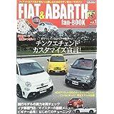 FIAT&ABARTH fan-BOOK vol.1 (CARTOPMOOK)