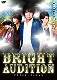BRIGHT AUDITION[DVD]