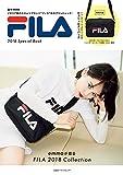 FILA FILA (e-MOOK 宝島社ブランドムック)