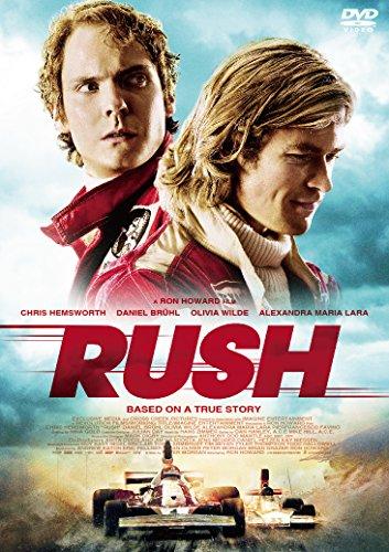 ラッシュ/プライドと友情 [DVD]