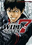ワイルド7 (ヤングキングコミックス)