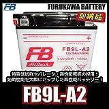 古河電池(FB) フルカワバッテリー FB9L-A2 互換 ユアサ YB9L-A2【カワサキ】エリミネーター250 -SE -LX /EL250A、EL250B、EL250C GPX25..