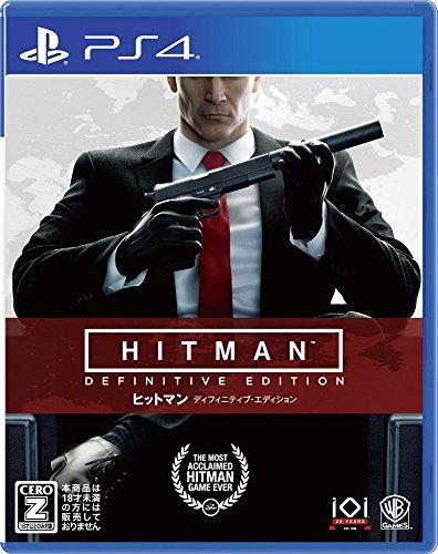 ヒットマン ディフィニティブ・エディション - PS4 【CEROレーティング「Z」】