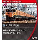 KATO Nゲージ 113系 湘南色 7両基本セット 10-1586 鉄道模型 電車