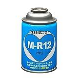 (STRAIGHT/ストレート) カーエアコンガス R-12用代替フロン 200g M-R12 27-121