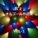 B'z 作品集VOL-1