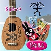 aNueNue aNN-babyU ウクレレ☆ [ウサギのウー]キャラクター6点フルセット(ウサギのチューナー、ウサギのストラップ、U900弦、U900コードクロス)