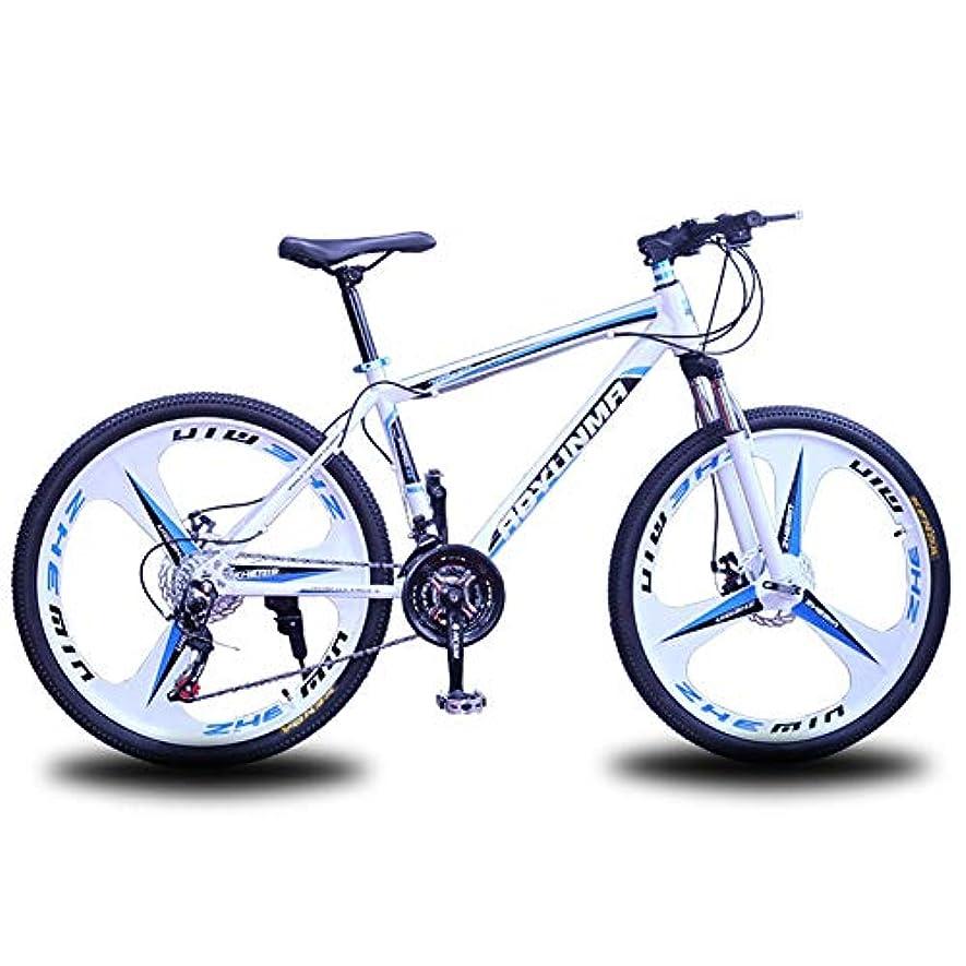 宇宙縮約故国26インチの大人のマウンテンバイク、ダブルディスクブレーキ、一方の車輪、男性と女性の学生のスピード自転車 ダブルディスクブレーキマウンテンバイク、高炭素鋼ハードテールマウンテンバイク