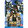 スーパーロボット大戦OG ディバイン・ウォーズ 3 Limited Edition [DVD]