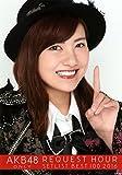 【宮澤佐江】 公式生写真 AKB48 単独リクエストアワー 2016 DVD封入特典
