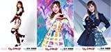 【松井珠理奈】 公式生写真 AKB48 シュートサイン 劇場盤 3種コンプ
