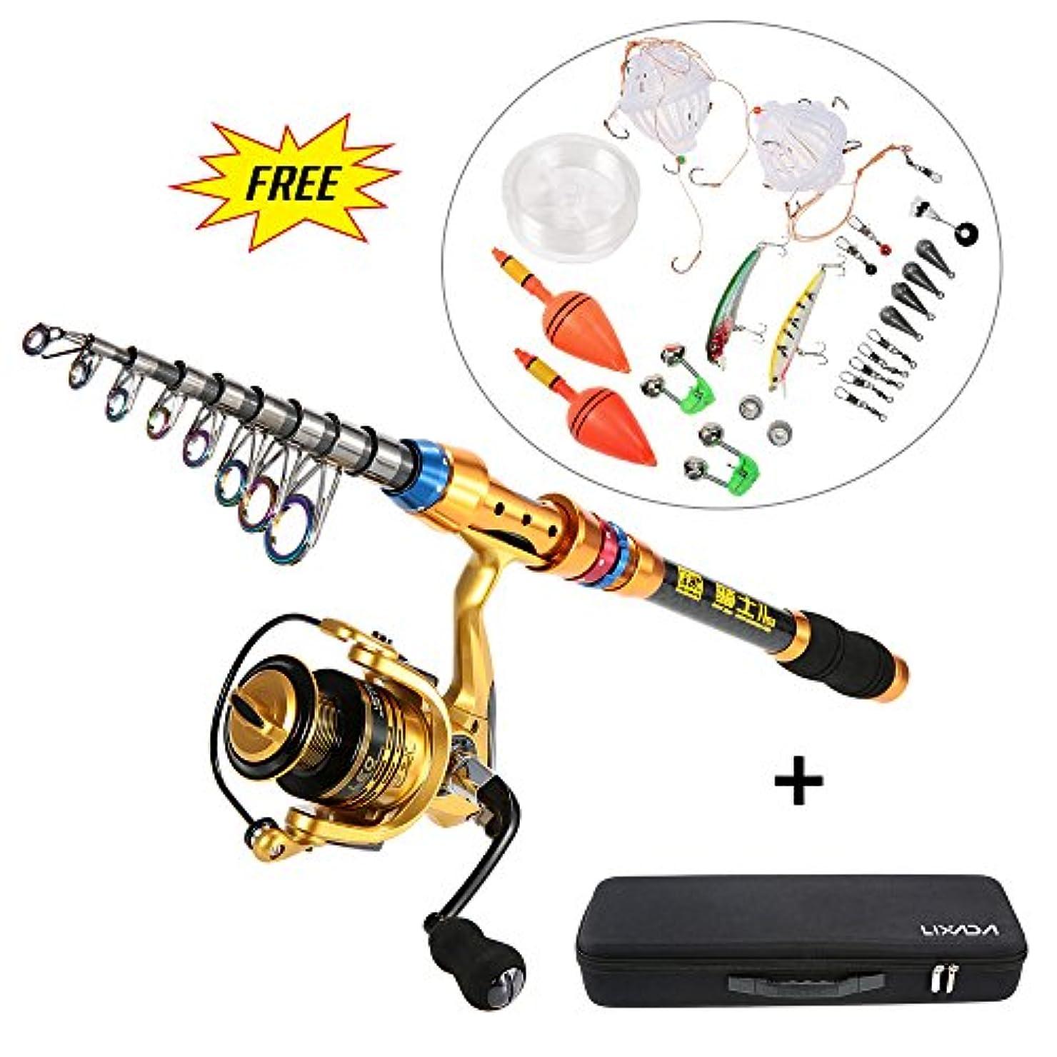 主要なの間で三Lixada Full Fishing Kit Combos Telescopic Fishing Rod Pole with Spinning Reel Line Lures Hooks Fishing Carrier Bag Case Fishing Gear Accessories Organiser