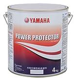 【YAMAHA/ヤマハ】パワープロテクターレットラベル 4kg 赤錆色(赤サビ) QW6-CHU -Y16-006 船底塗料 メンテナンス 塗装品
