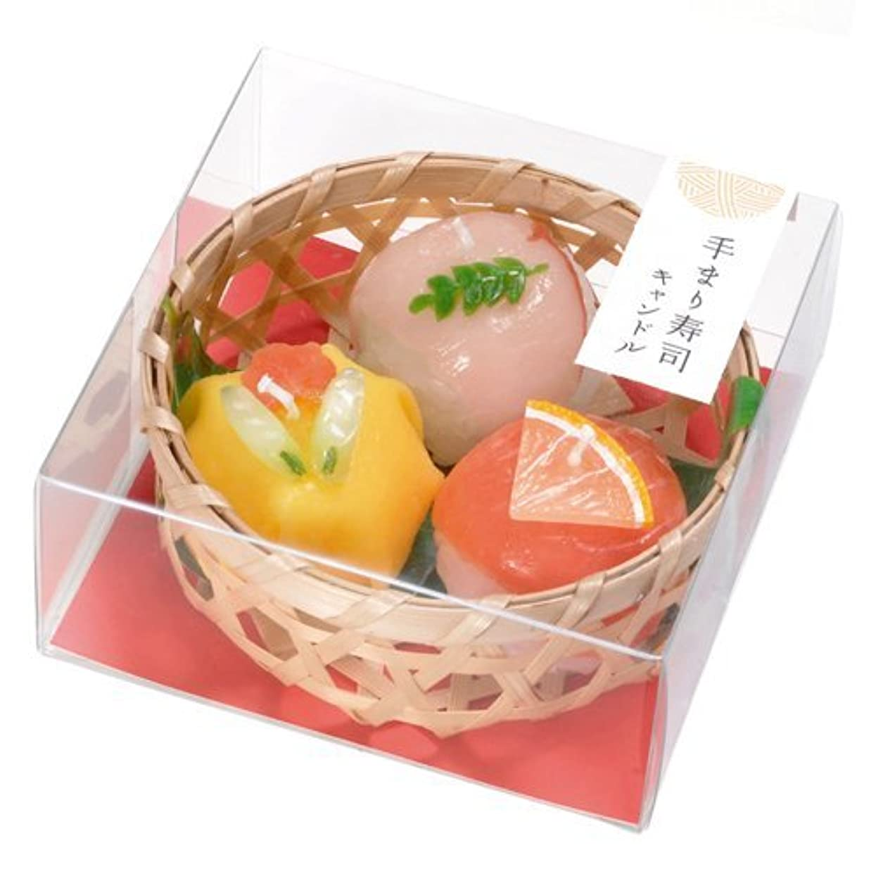 一致出演者延期する手まり寿司キャンドル (故人の好物シリーズ)