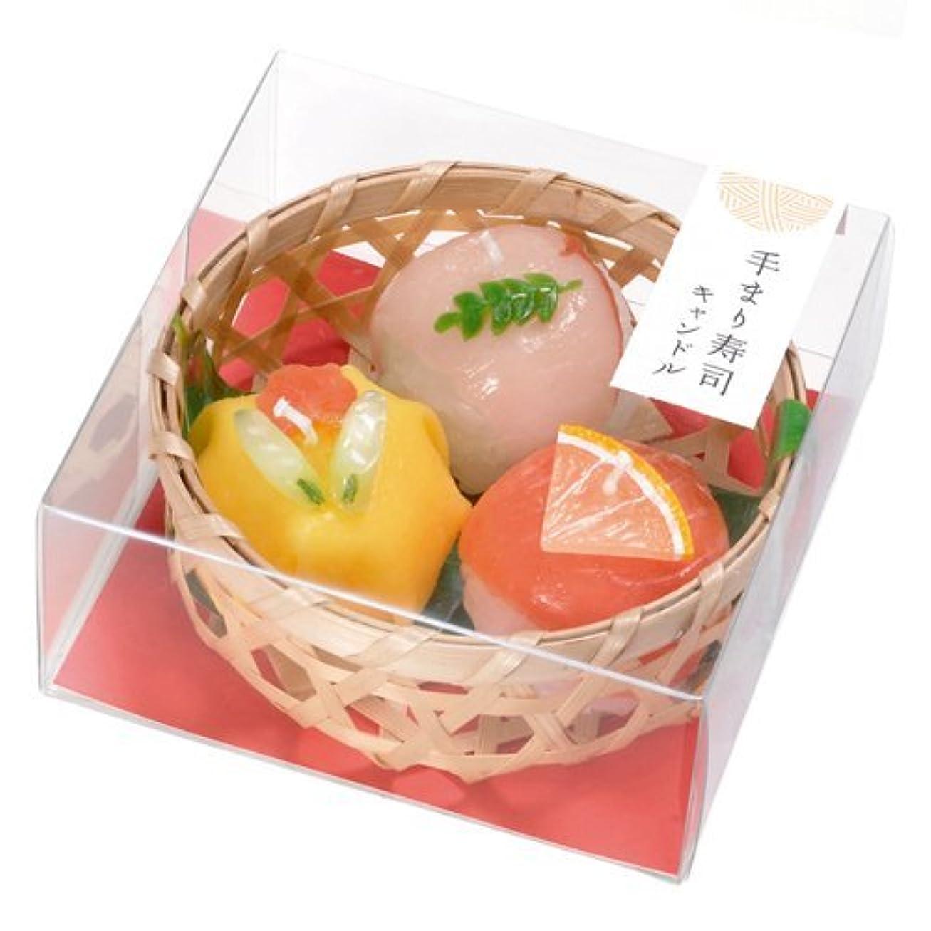 のり資源きらめく手まり寿司キャンドル (故人の好物シリーズ)