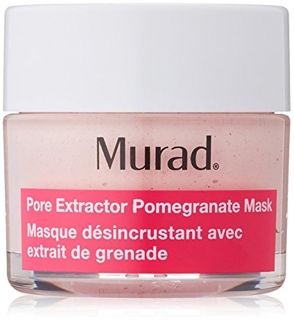 測定可能方程式温室Murad ポアエクストラクター ざくろマスク、1.7 オンス (50 ml)
