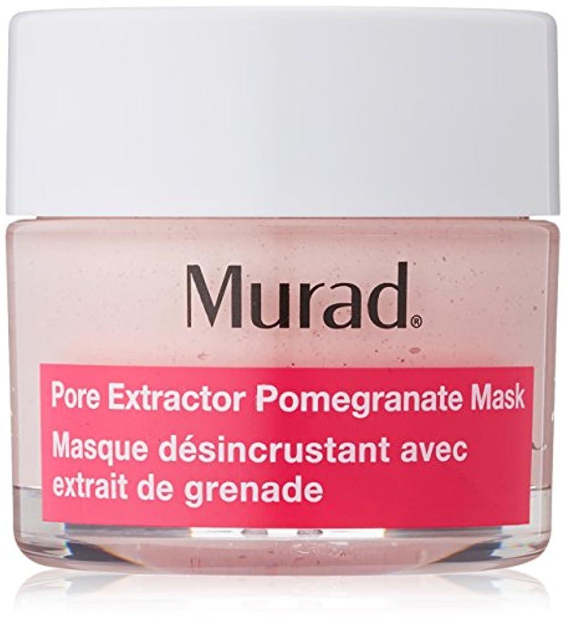 ハイブリッド恐れる分数Murad ポアエクストラクター ざくろマスク、1.7 オンス (50 ml)