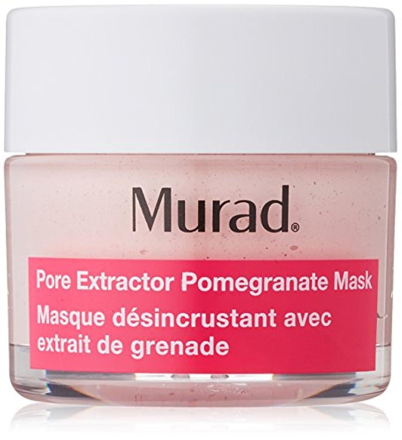 単位質素な架空のMurad ポアエクストラクター ざくろマスク、1.7 オンス (50 ml)