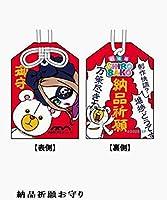 京まふ2019 劇場版 SHIROBAKO 納品祈願御守 しろばこ 京まふ限定 武蔵野アニメーション 特製ショッパー付