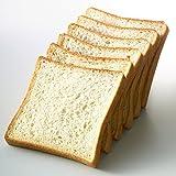糖質オフ食パン 1斤(6枚+耳あり)(低糖工房)糖質制限やダイエットにおすすめ! (糖質90% オフ ホワイト食パン 1斤(360g))