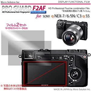 マイクロソリューション Micro Solution Inc. フッ素・防指紋撥水撥油フィルム PRO GUARD F2AF-Fuss (2p set) for SONY α NEX-7/6/5N/C3/α 55 / DCDPF-PGSONEX