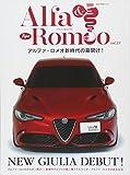 アルファ&ロメオ vol.23 (NEKO MOOK) 画像