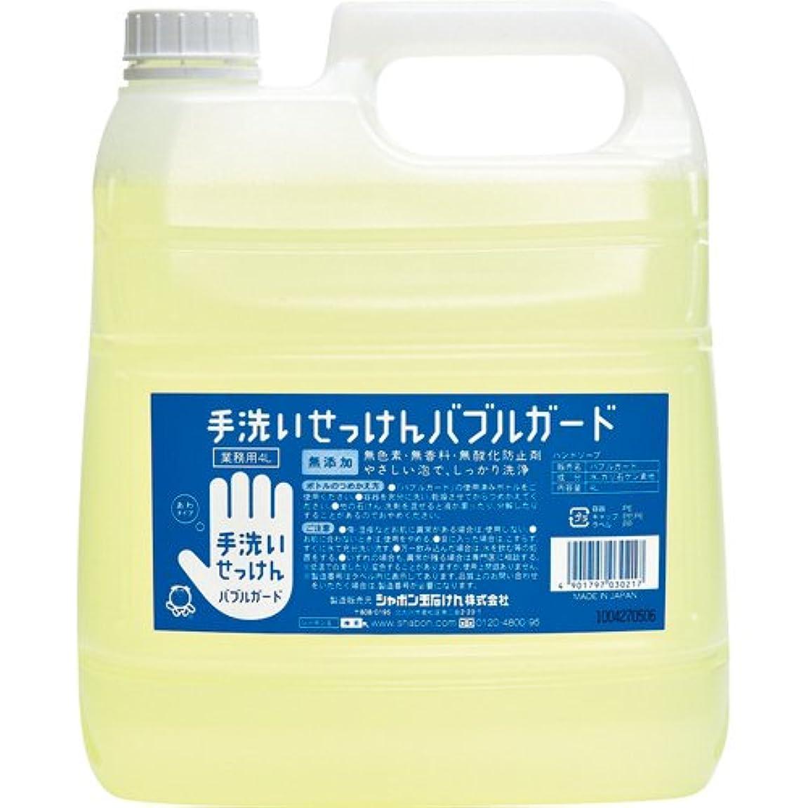 オーディション昨日なんでも[シャボン玉石けん 1692542] (ケア商品)手洗いせっけん バブルガード 泡タイプ 業務用 4L