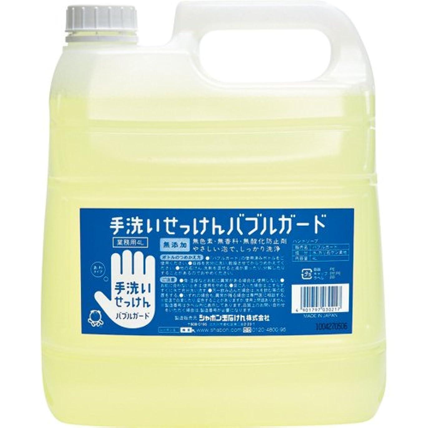 怖がって死ぬ助手部門[シャボン玉石けん 1692542] (ケア商品)手洗いせっけん バブルガード 泡タイプ 業務用 4L