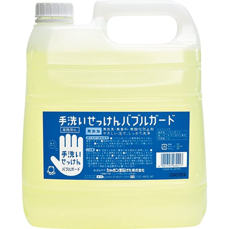 絶妙開拓者収まる[シャボン玉石けん 1692542] (ケア商品)手洗いせっけん バブルガード 泡タイプ 業務用 4L