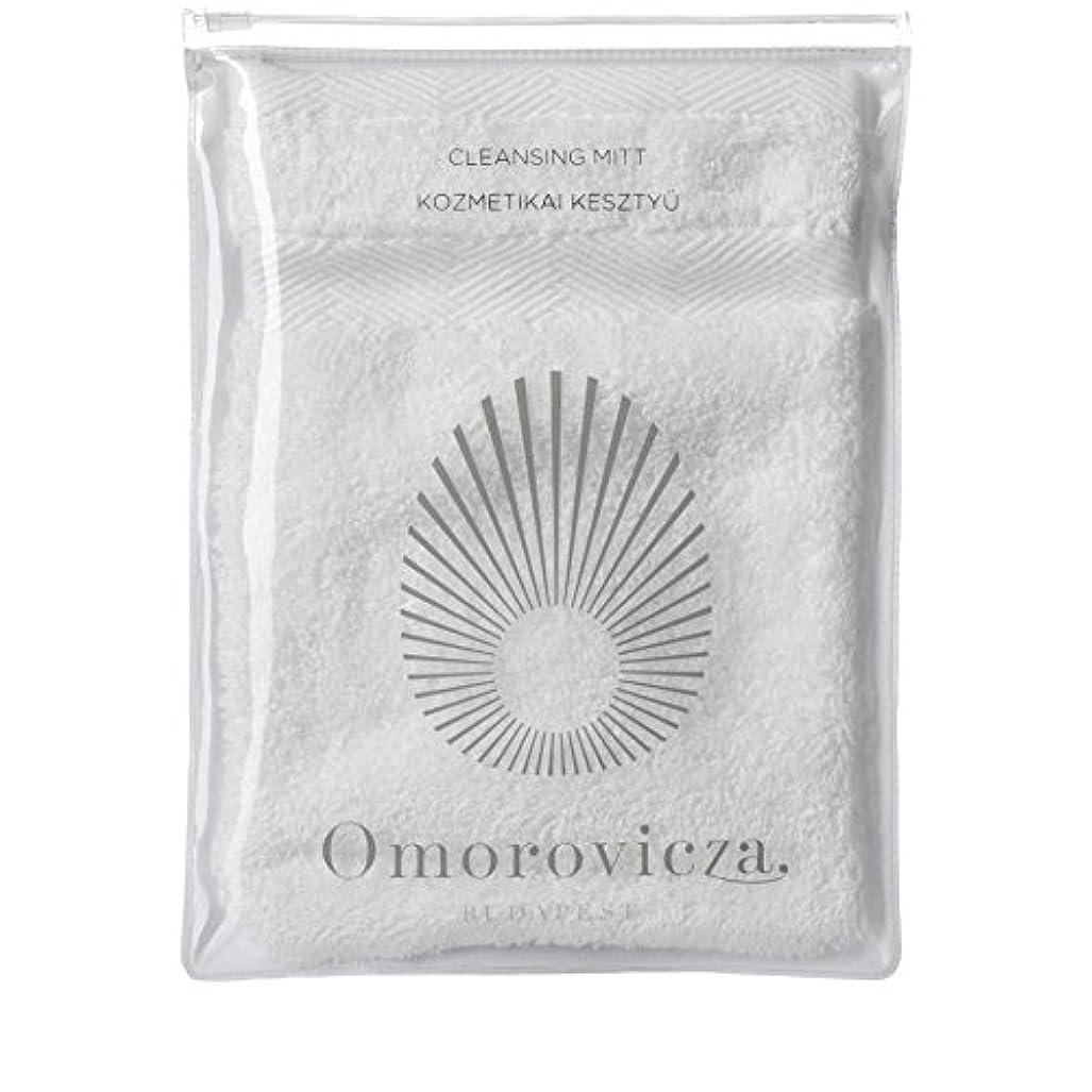 世界アナウンサー電池クレンジング顔のミット、 x4 - Omorovicza Cleansing Facial Mitt, Omorovicza (Pack of 4) [並行輸入品]