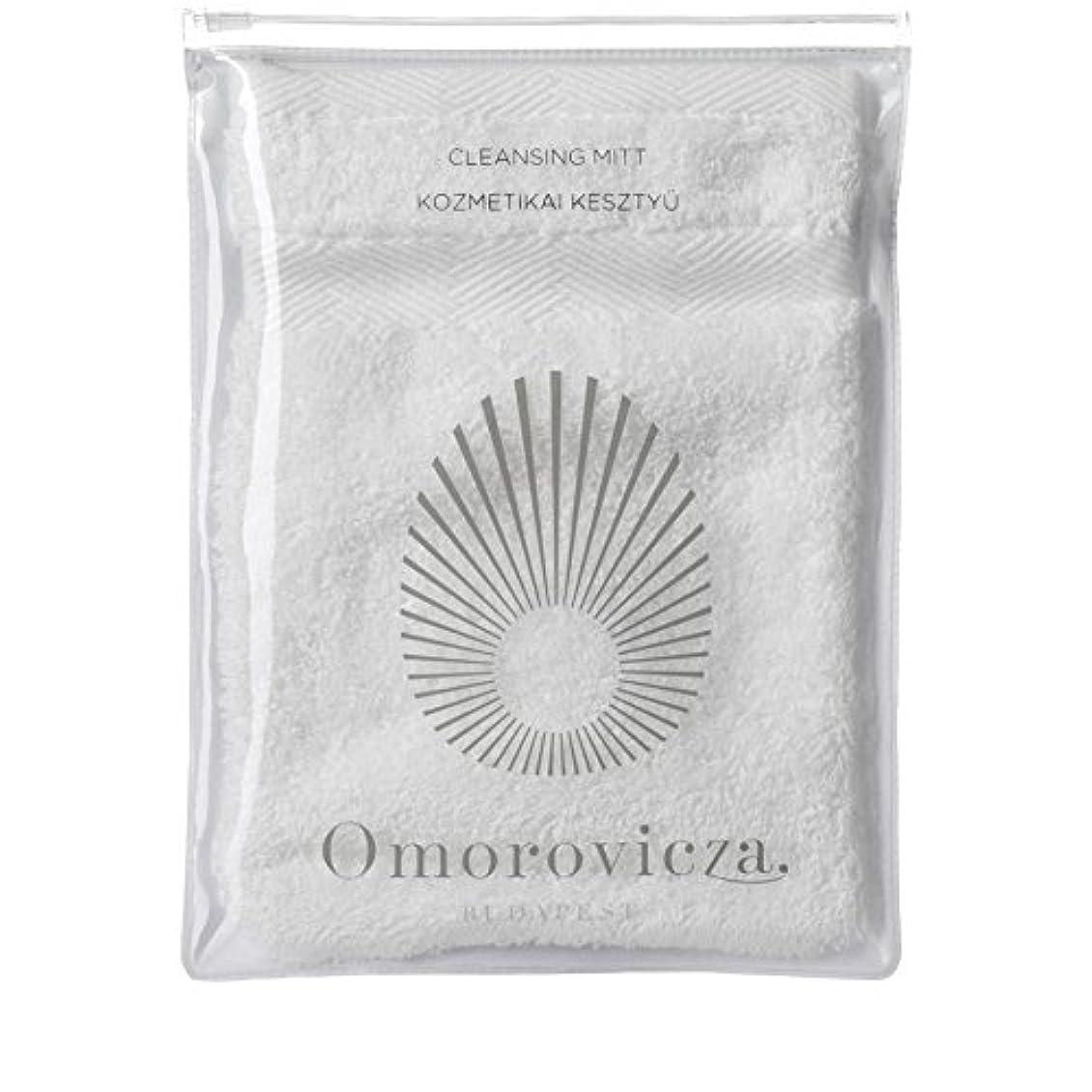 反抗逆に何故なのOmorovicza Cleansing Facial Mitt, Omorovicza - クレンジング顔のミット、 [並行輸入品]