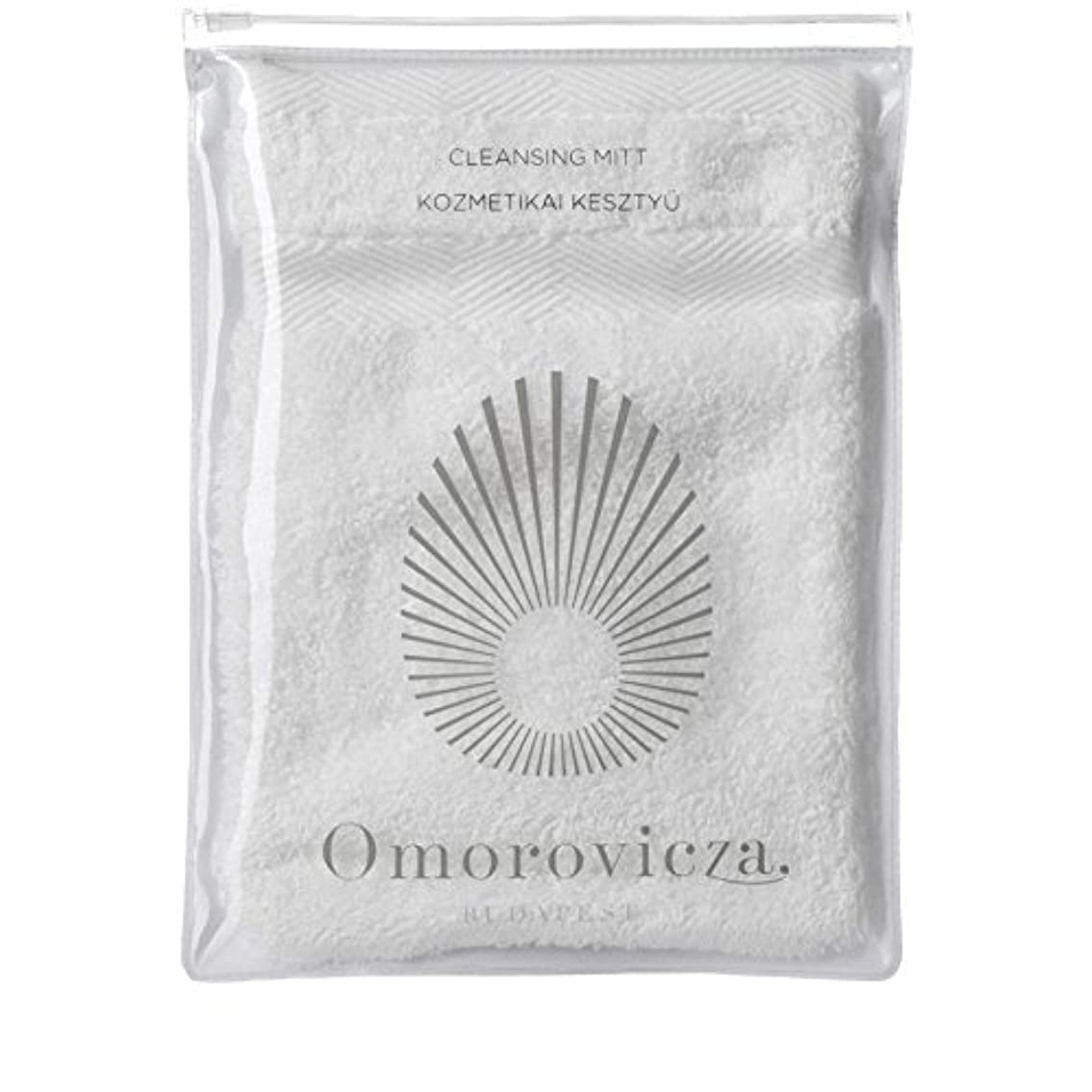 Omorovicza Cleansing Facial Mitt, Omorovicza (Pack of 6) - クレンジング顔のミット、 x6 [並行輸入品]