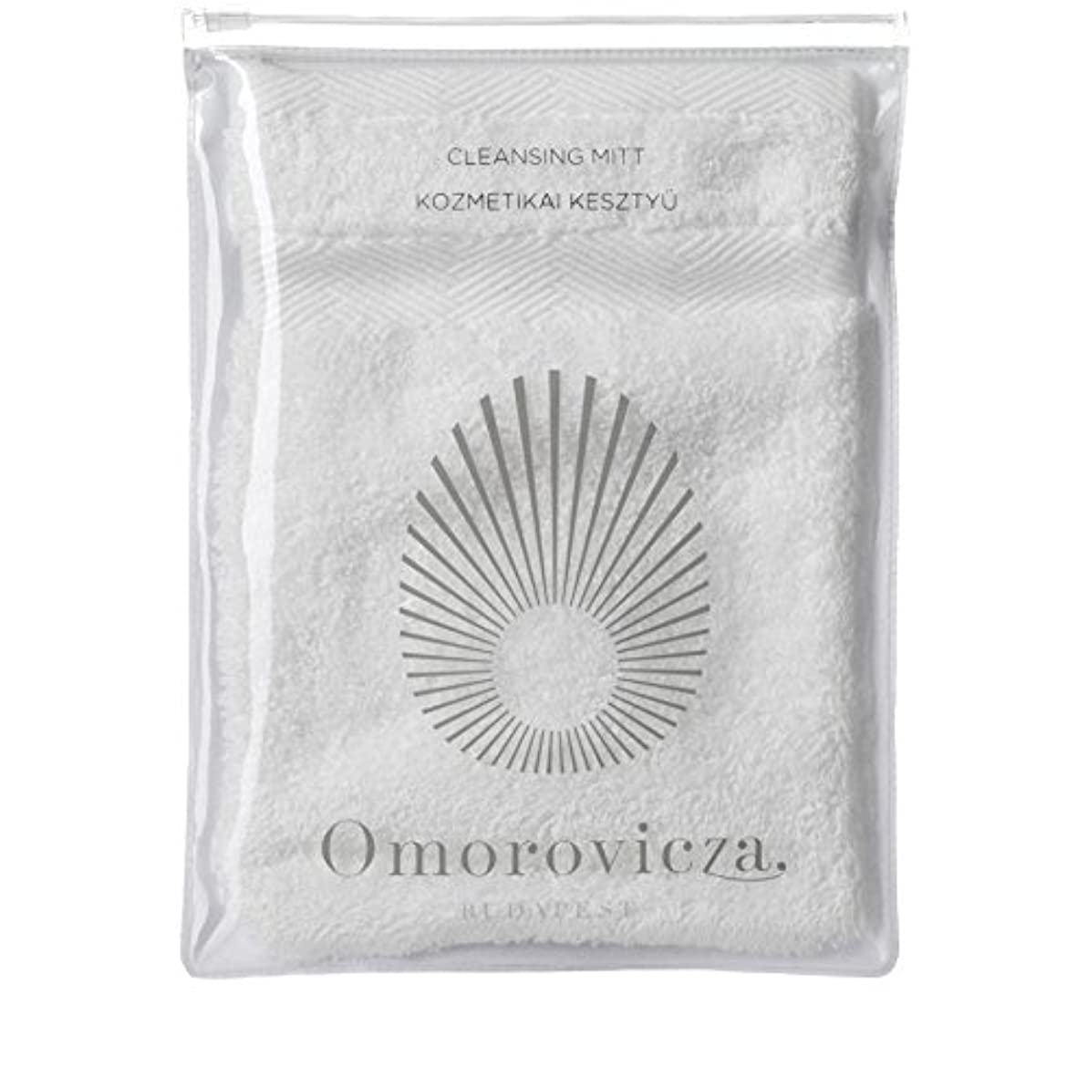クレンジング顔のミット、 x4 - Omorovicza Cleansing Facial Mitt, Omorovicza (Pack of 4) [並行輸入品]
