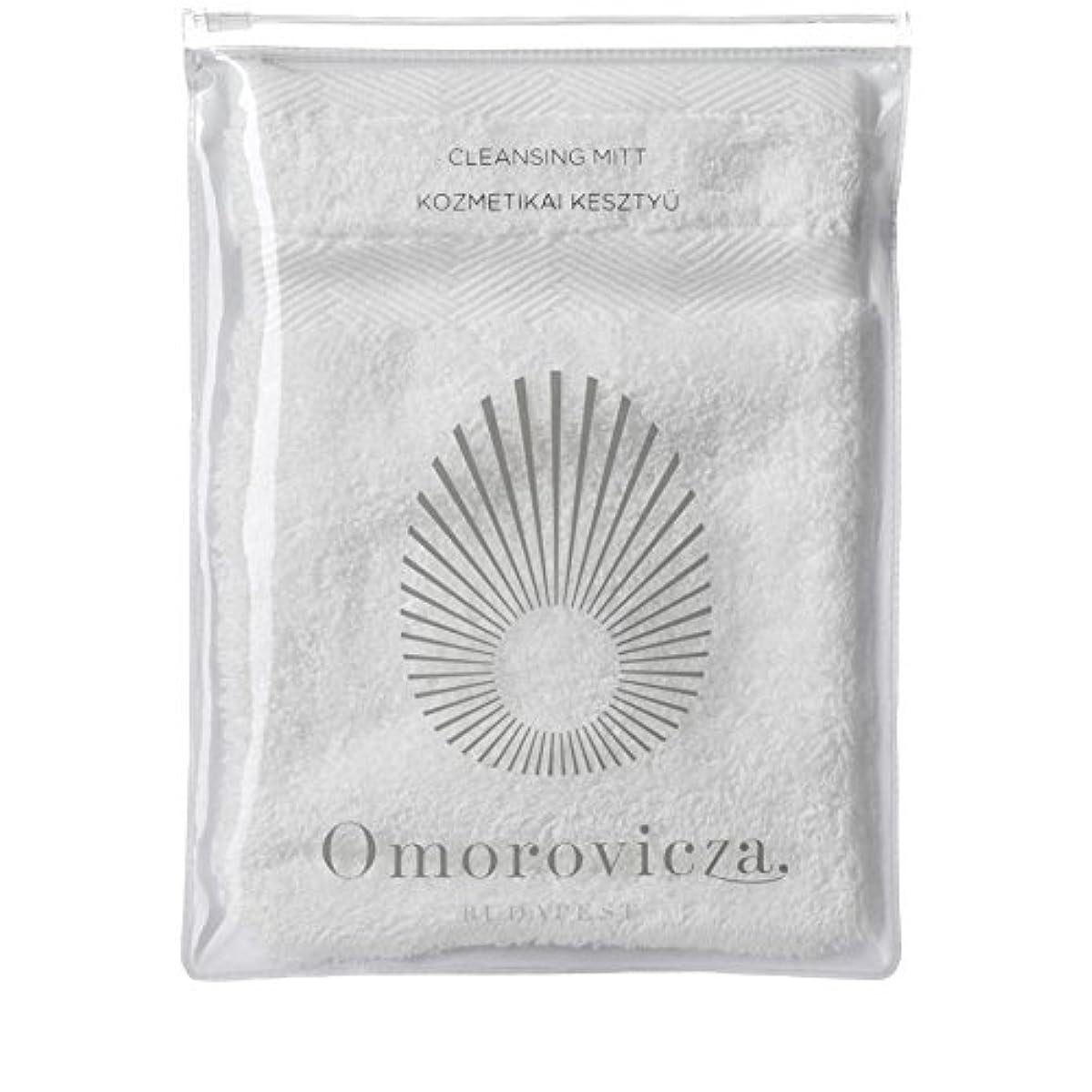 マント追い越す社会Omorovicza Cleansing Facial Mitt, Omorovicza (Pack of 6) - クレンジング顔のミット、 x6 [並行輸入品]