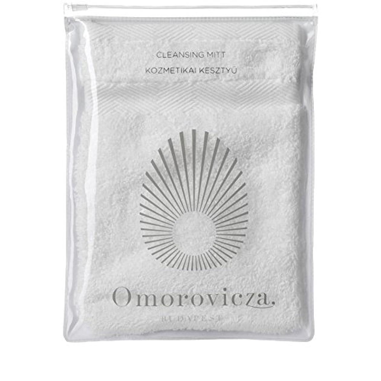 与える絡まるみすぼらしいOmorovicza Cleansing Facial Mitt, Omorovicza - クレンジング顔のミット、 [並行輸入品]