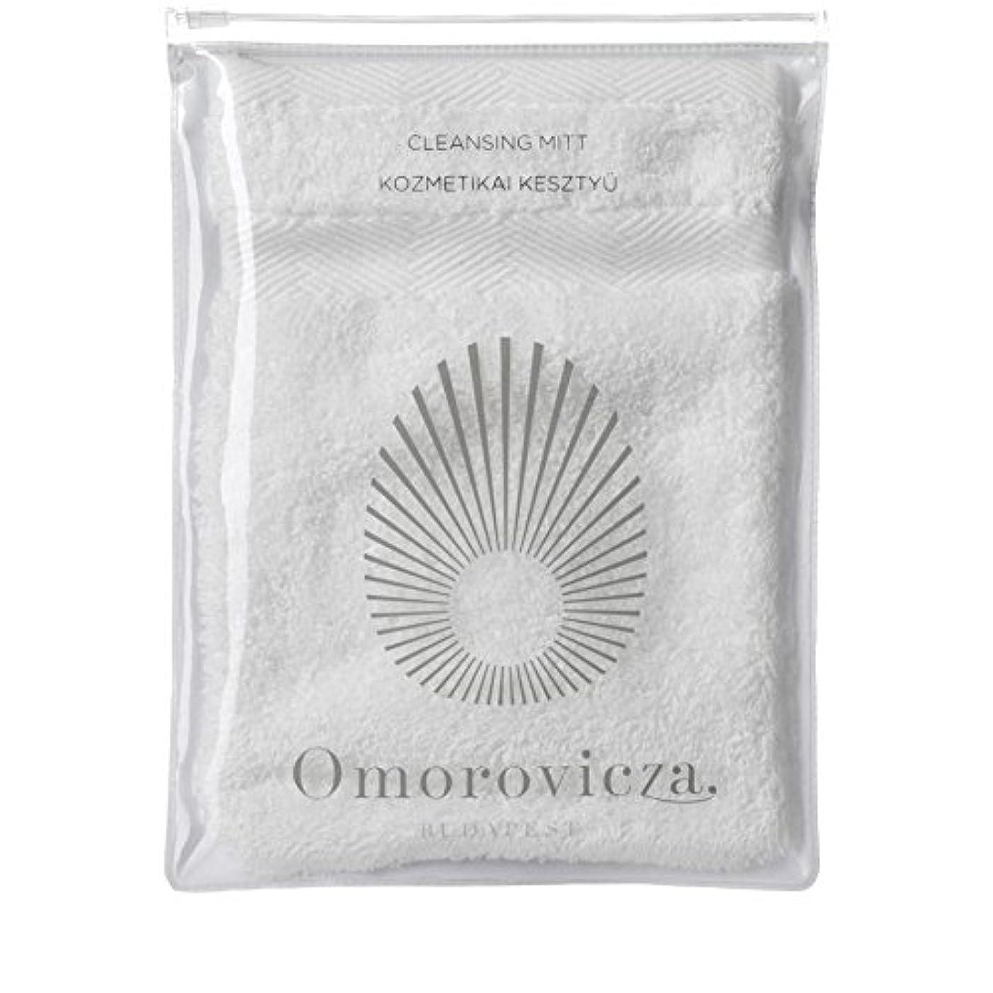 系譜控えめなユーモアクレンジング顔のミット、 x4 - Omorovicza Cleansing Facial Mitt, Omorovicza (Pack of 4) [並行輸入品]