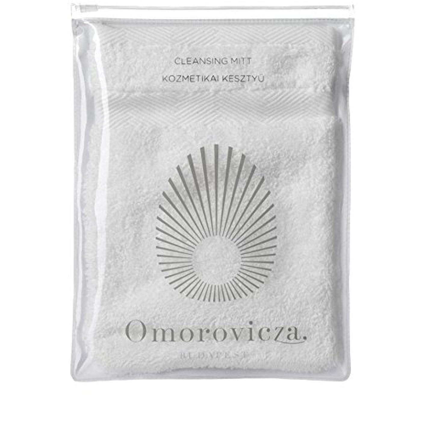 パーフェルビッド漂流区別Omorovicza Cleansing Facial Mitt, Omorovicza (Pack of 6) - クレンジング顔のミット、 x6 [並行輸入品]