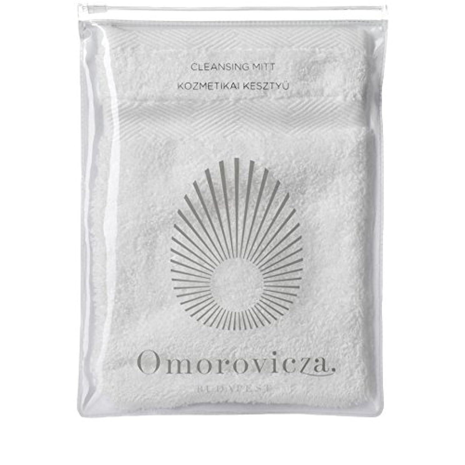 頑固な水差しジュニアOmorovicza Cleansing Facial Mitt, Omorovicza - クレンジング顔のミット、 [並行輸入品]