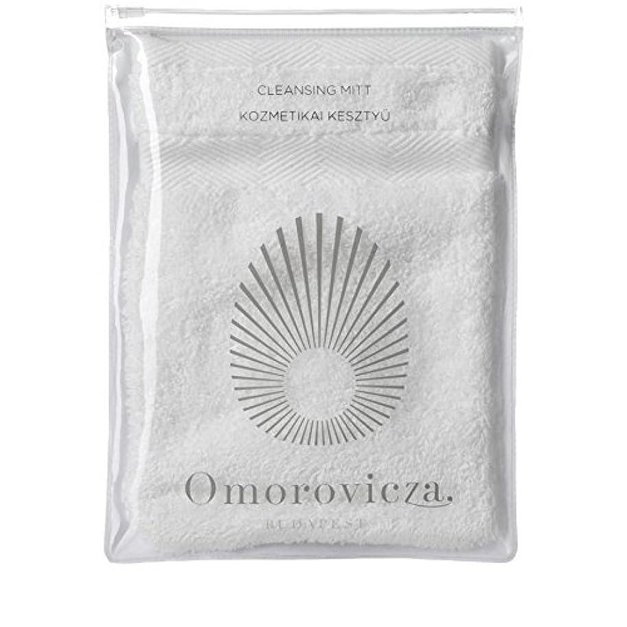 ソーシャル煙びんクレンジング顔のミット、 x4 - Omorovicza Cleansing Facial Mitt, Omorovicza (Pack of 4) [並行輸入品]