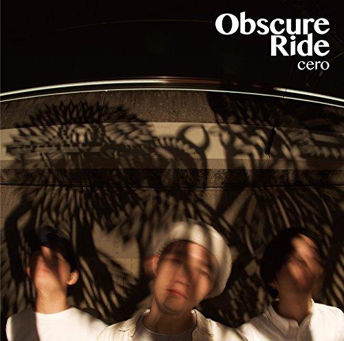 Obscure Ride 【通常盤】