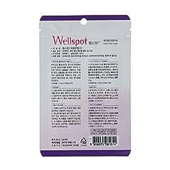 [WellSpot 3set] 大人のニキビ パッチ 跡 ケア 肌あれ 跡カバ 傷保護 コンシーラー パック サプリ 治療 取り 洗顔 目立たないサイズ 1㎝60枚 3個セット [並行輸入品]