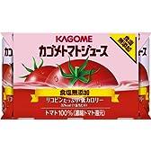 カゴメ トマトジュース 食塩無添加 (160g×6缶)×5パック