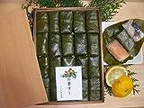 【奈良名物】柿の葉すし20個入り(鯖10鮭10)