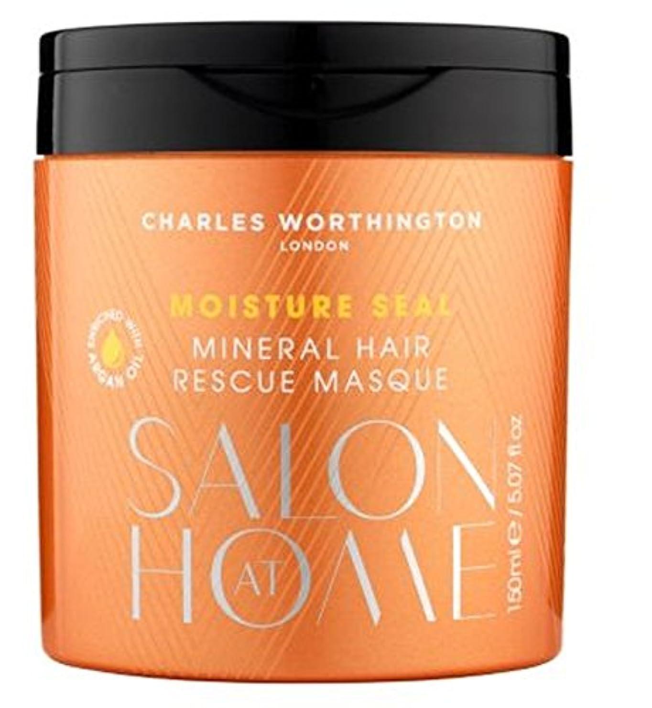 必要としている研磨ストライプCharles Worthington Moisture Seal Mineral Hair Rescue Masque - チャールズ?ワージントン水分シールミネラルヘアレスキュー仮面劇 (Charles Worthington) [並行輸入品]