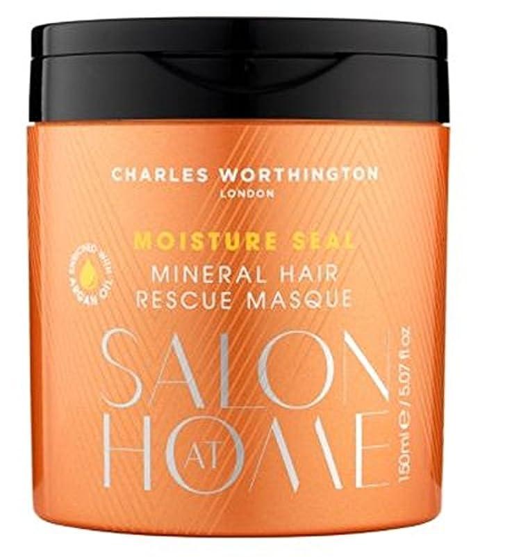 病気だと思う夜明けさらにCharles Worthington Moisture Seal Mineral Hair Rescue Masque - チャールズ?ワージントン水分シールミネラルヘアレスキュー仮面劇 (Charles Worthington...